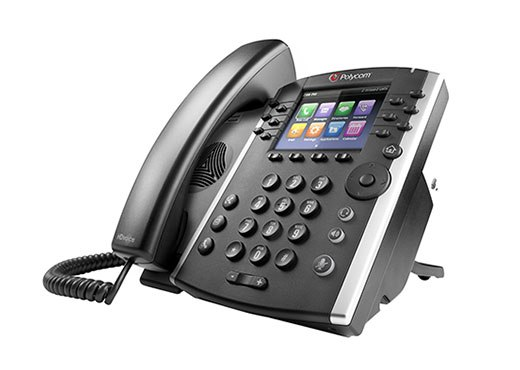 ip office voicemail pro user guide